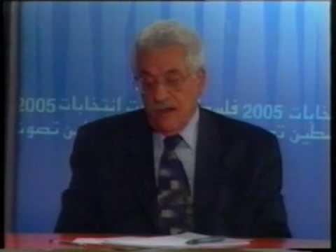 Hisham Ahmed interviews Presidential candidate Mahmoud Abbas, abu mazen 2005