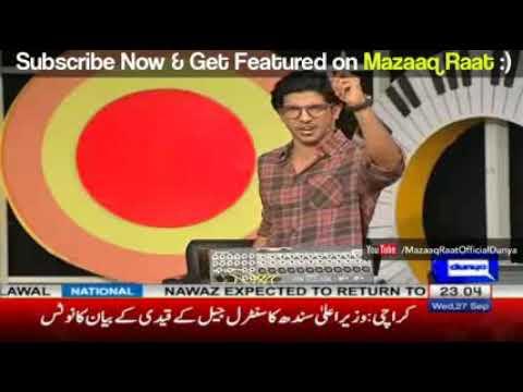DJ waly Babu K mazahiya Jokes In Mazaaq Raat