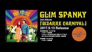 3rd Album『BIZARRE CARNIVAL』 9月13 日 発売!! 【iTunes】http://po.s...