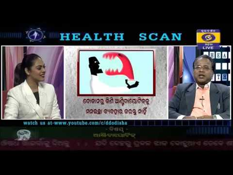 Antibiotics Uses, resistance, and side effects in odia video