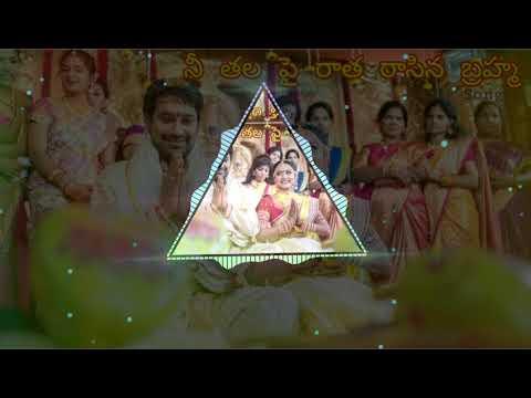 Nee Thala Pai Raatha Rasina Brahma Telugu Super Hit Dj Song
