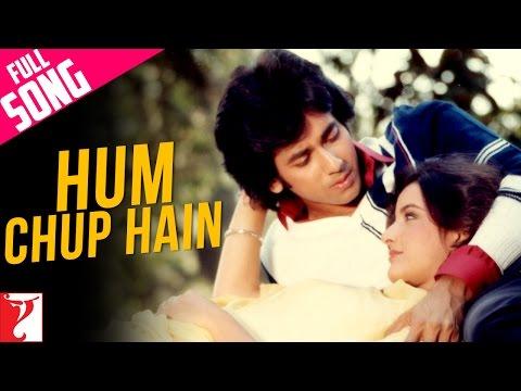 Hum Chup Hain - Full Song   Faasle   Rohan Kapoor   Farah   Kishore Kumar   Lata Mangeshkar