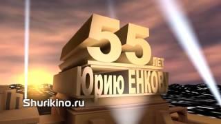 20-th Century Fox Пародия на видео заставку Двадцатый век фокс Изготовлена по шаблону для фильма