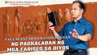 """""""Huwag Kang Makialam"""" - Paglalantad sa Katotohanan ng Pagkalaban ng mga Fariseo sa Diyos (Clip 5/5)"""