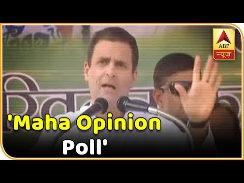 'Maha Opinion Poll' For Five Election Bound States    Siyasat Ka Sensex   ABP News