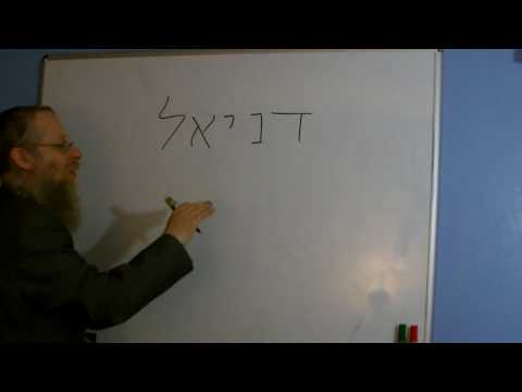 Lecture 5 The Amazing Power of Gematria