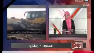 فضيحة قناة ليبيا اولا