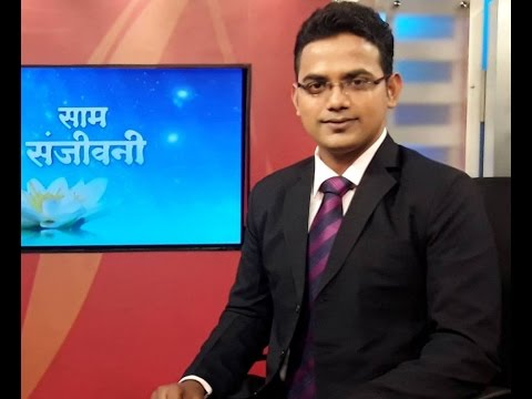 Saam TV :  Dr Pratik Bhoite on Saam Sanjeevani 20 Febuary 2016