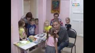 В интернате для слабослышащих детей волонтеры устроили праздник