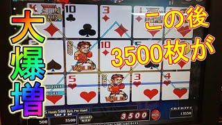 チャンピオンを増やすポーカーをMAX 500BETでやったらまさかの10万枚over達成!?【メダルゲーム】