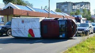 ☭★Подбока Аварий и ДТП/от 18.08.2018/Russia Car Crash Compilation/#649/August2018/#дтп#авария