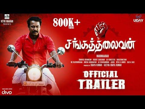 Sangathalaivan - Official Trailer | Samuthirakani, Ramya, Sunu Lakshmi | Manimaaran | Vetri Maaran