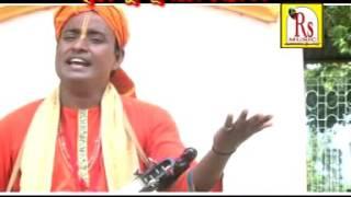 Bengali Bhakti Geet | Tumi Khelchho Bhobe | Krishna Bhajan | Master Bikash | Rs Music