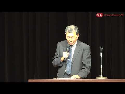【完全ノーカット】横浜にカジノはいらない!市民集会 関内ホール・大ホール