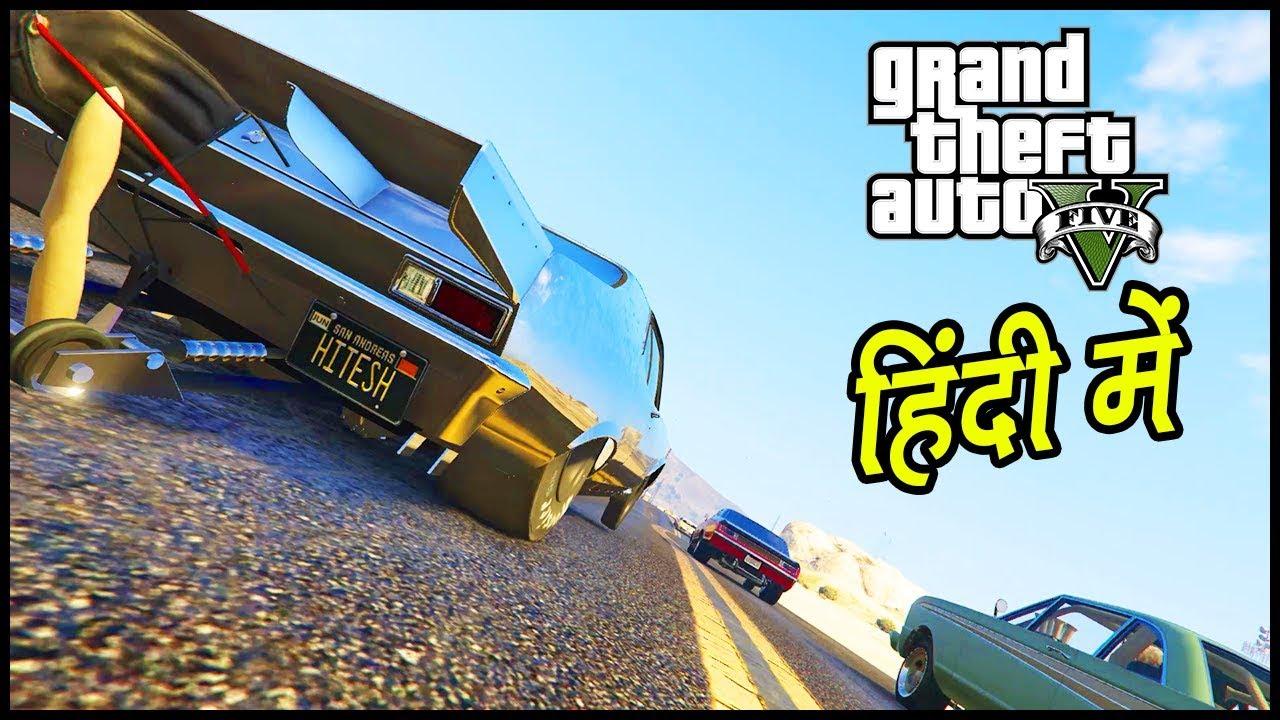 GTA 5 Murder Nova Car Race - Hindi Gameplay by Hitesh KS