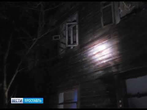 Видео При пожаре в расселенном доме в Ярославле пострадал мужчина