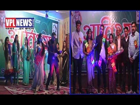 college fresher party in Aligarh: योग्यता, मंजू बनी मिस फ्रेशर, अमन रहे मिस्टर फ्रेशर 2015
