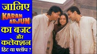 Karan Arjun Movie Budget & Box Office Collection   Unknown Facts of Karan Arjun.