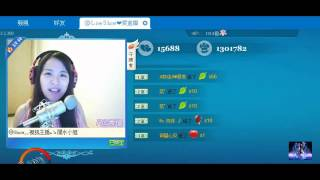 20141015開水小姐演唱徐懷鈺 飛起來  我是女生