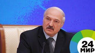 Дурных денег не будет: Лукашенко напомнил о дисциплине в АПК - МИР 24