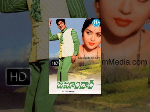 Zamindar Telugu Full Movie || ANR, Krishna Kumari || V Madhusudhan Rao || T Chalapathi Rao