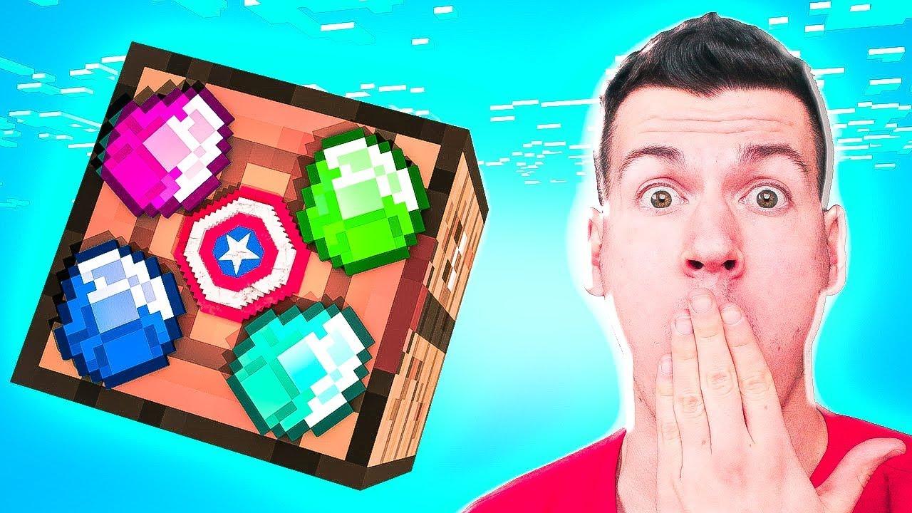 КАК СКРАФТИТЬ⛏ ЭТУ ВЕЩЬ В МАЙНКРАФТЕ❓ НУБ против ПРО в Майнкрафт❕ Minecraft Видео Мультик