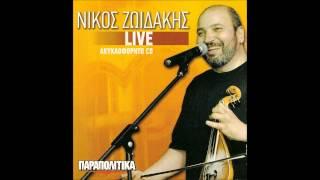 Nikos Zoidakis (live) Mantinada - Ponos [parapolitika] 11.2012