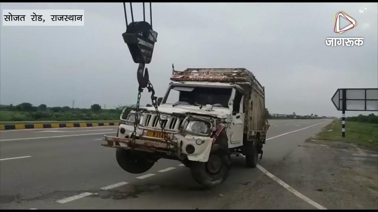 सोजत : पिकअप पलटी, चालक की मौत