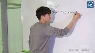 10 класс, 30 урок, Преобразование выражения Asinx + Bcosx к виду Csin(x+t)