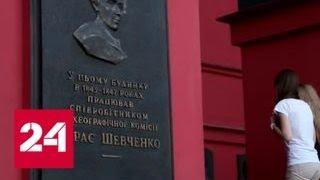 Ведущий вуз Украины ушел на каникулы до весны из-за роста коммунальных платежей - Россия 24