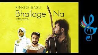 Bhallage Na Ringo Basu Mp3 Song Download