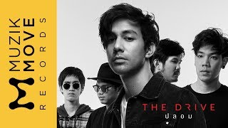 Download lagu ปลอม - The Drive [Official MV]