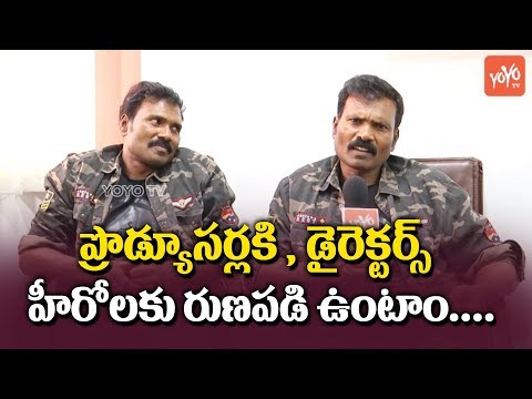 Fight Masters Ram Laxman Special Thanks to Tollywood Directors, Producers and Heroes | YOYO TV