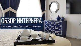видео Дизайн квартиры*