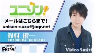 鈴村健一 - brand new