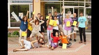 Somera Esperanto Studado 2017