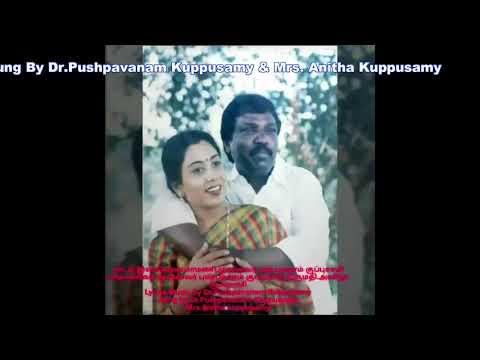 Tamil Folk Songs / Ye Pulla Rasathi / Dr.Pushpavanam Kuppusamy & Mrs.Anitha Kuppusamy