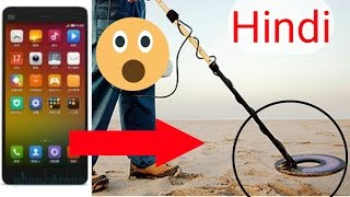 How to convert Phone in Metal detector With Channel Update hindi