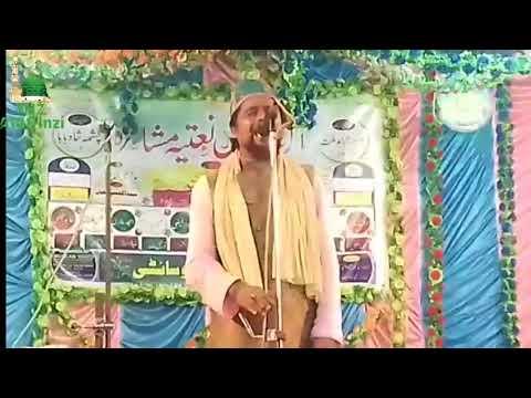 ALL BENGAL NAATIYA MUSHAIRA 2018 || SIKANDAR ALI SHADAB || INZAMAM HUSSAIN ATA&INZI