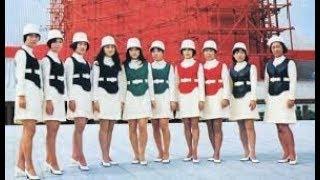 1970年、大阪万博のコンパニオン達です。 ミニスカート全盛期だったので...