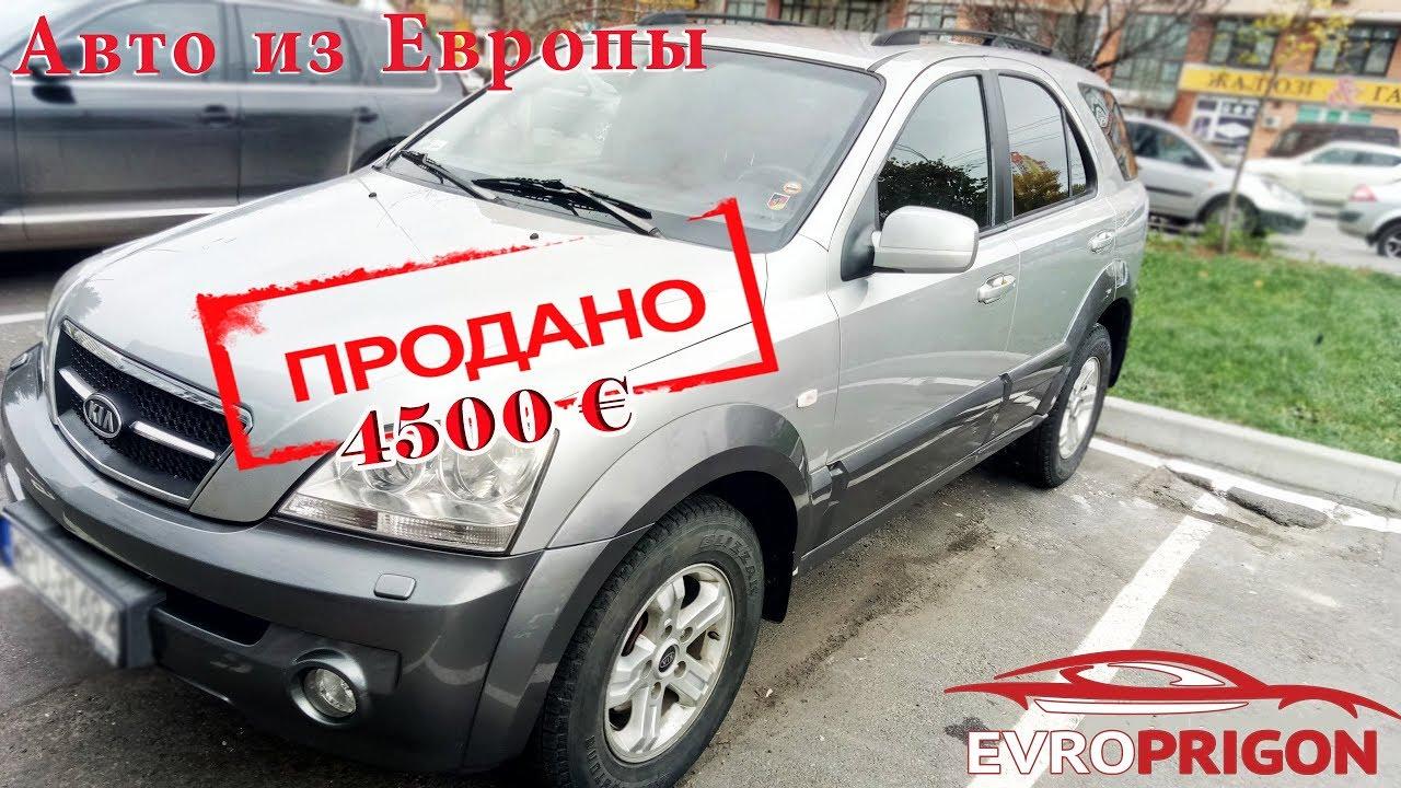 Авто из Польши в Украину под заказ: Kia Sorento (ОТЗЫВ КЛИЕНТА .