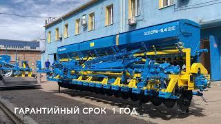 Презентация сеялки зерновой СРЗ 5.4 от завода Ремсинтез, Традиционная технология обработки почвы