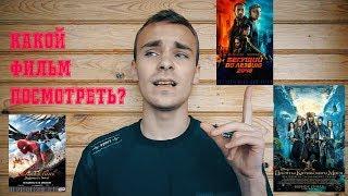 Какой фильм посмотреть? Бегущий по лезвию 2049
