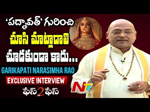 Garikapati Narasimha Rao Exclusive Interview || Face to Face