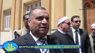اللواء محمود الديب :الشعب المصري بجميع طوائفه نسيج واحد وسنتغلب جميعا علي هذا الحادث الأليم