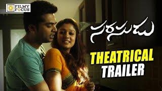 Sarasudu Movie Theatrical Trailer || Official || Simbu, Nayantara, Andrea Jeremiah - Filmyfocus.com