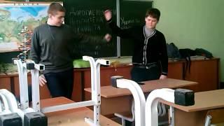 страдание фигнёй после уроков в классе