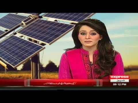 solar energy in swat valley pakistan sherin zada express news swat