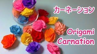 折り紙を使って母の日にもピッタリな立体的なカーネーションの作り方を...