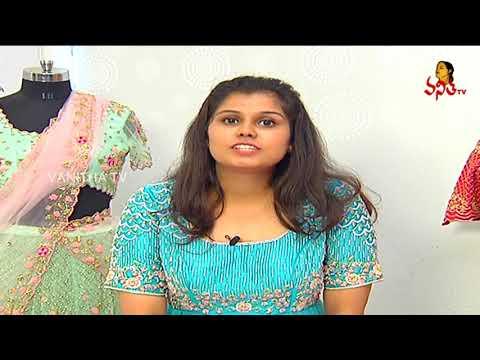 How to Stitch Bridal Designer Lehengas | Navya - Fashion Trends | Vanitha TV